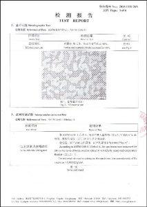 Certifikat til S32760