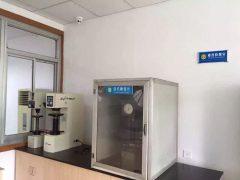 Hårdhedsprøvemaskine